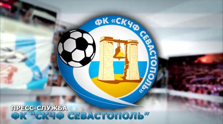 ЧРК. 16-й тур. КФУ - Севастополь-2