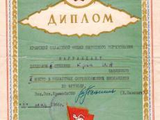 Игорь Крок. Пятьдесят лет в строю