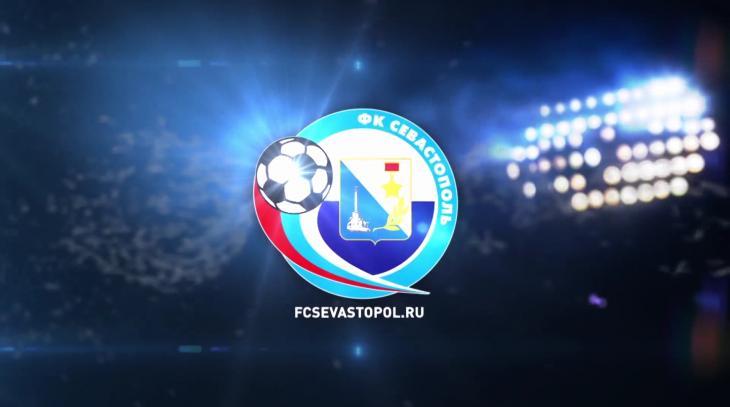 ПЛ КФС. 15-й тур. Севастополь - Рубин Ялта