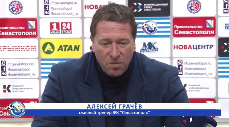 ПЛ КФС. 19-й тур. Севастополь - ТСК-Таврия