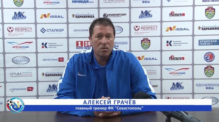 ПЛ КФС. 21-й тур. Евпатория - Севастополь