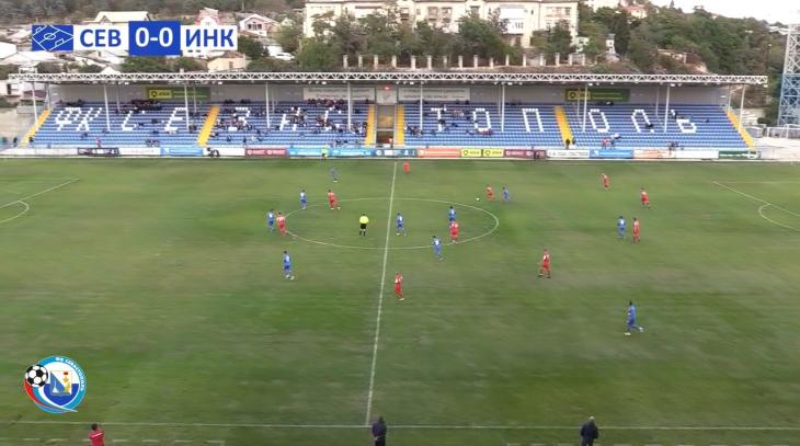 ПЛ КФС. 6-й тур. Севастополь - Инкомспорт