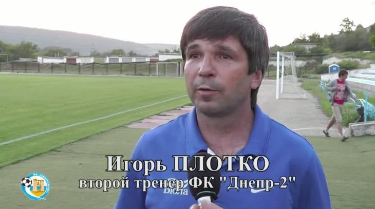 24-й тур Севастополь-2 - Днепр-2