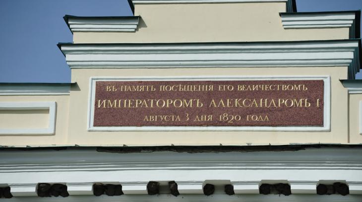 Выездной дневник. Полтава. Духовная столица Украины