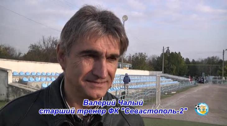 24-й тур. Севастополь-2 - Мир