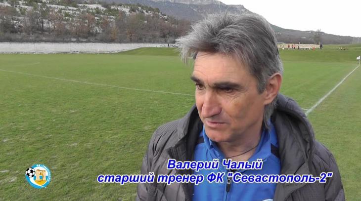 Севастополь-2 - Десна