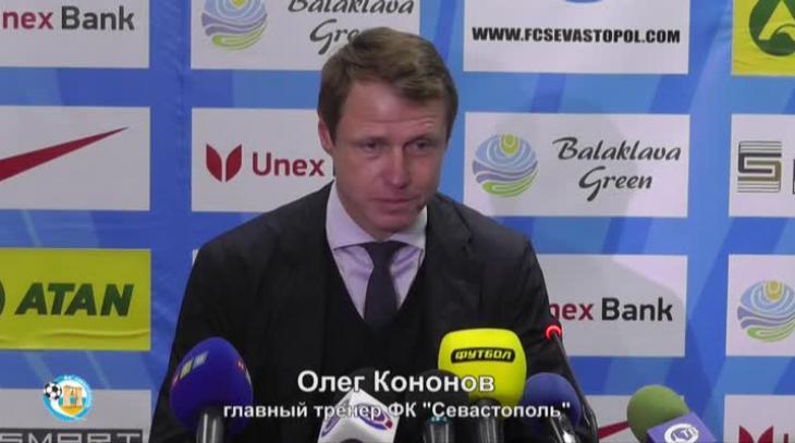 1/4 финала КУ. Севастополь - Таврия