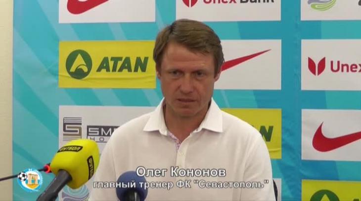 30-й тур. Севастополь - Полтава