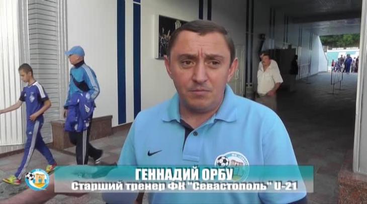 3-й тур. Динамо U-21 - Севастополь U-21