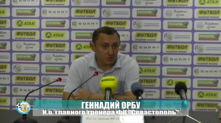 6-й тур. Севастополь - Днепр