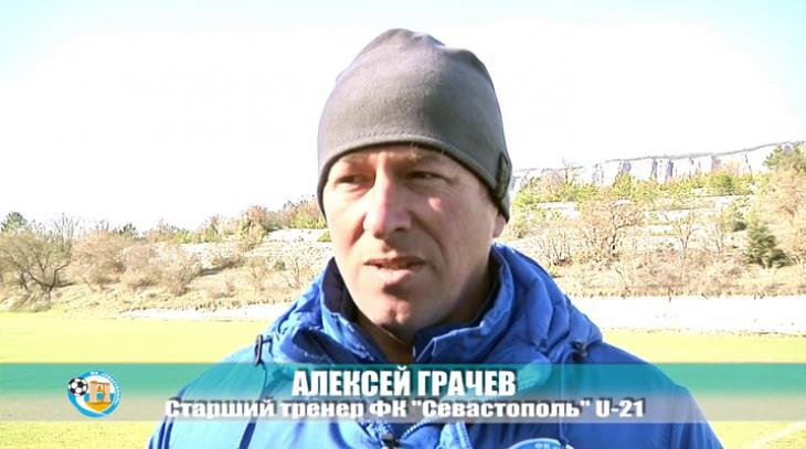 06.02.14 Севастополь-U21 – Ворскла-U19 (Полтава)
