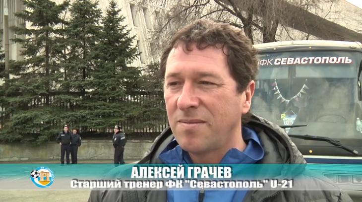 21-й тур. Днепр - Севастополь