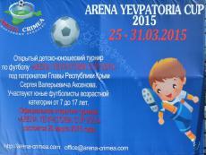 Турнир «Arena Yevpatoria Cup – 2015»