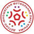 ФК «Севастополь» в первенстве ДЮФЛ Крыма. 22-23 сентября 2018 г.