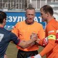 Судейские назначения на финал Кубка КФС сезона – 2018/19
