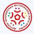 «Севастополь» в Открытом первенстве ДЮФЛ Крыма. 18-19 мая