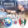 Билеты на матч «Севастополь» - «Крымтеплица»