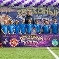 Юноши ФК «Севастополь» 2011 г.р. побывали в Москве, где приняли участие во Всероссийском детском турнире «Звёздный Кубок»
