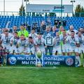 Рекорды футбольного клуба «Севастополь» сезона 2020/21 гг.