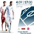 ПЛ КФС 2021/22. 3-й тур. «Кызылташ» – «Севастополь». Анонс матча. Видеотрансляция