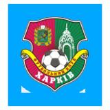 ФК Харьков