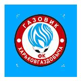Газовик-ХГД
