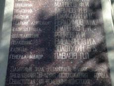 В сквере Героев состоялось  мероприятие, посвященное Дню Победы