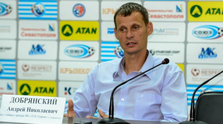 Андрей Добрянский