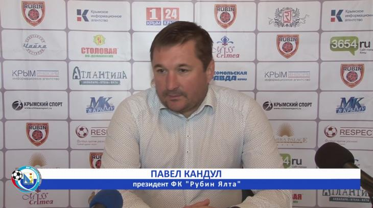 Павел Кандул
