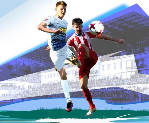 Билеты на матч «Севастополь» – «Кызылташ»