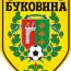Представляем соперника – «Буковина» (Черновцы)